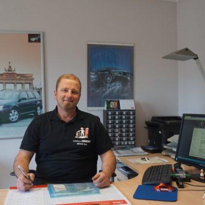 Ulrich Iser